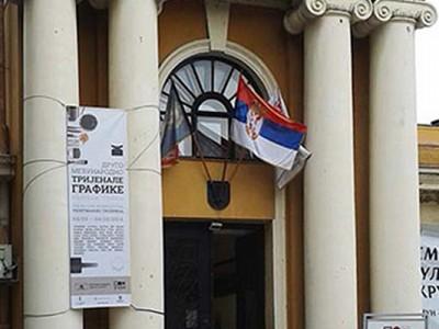 Belgrado1